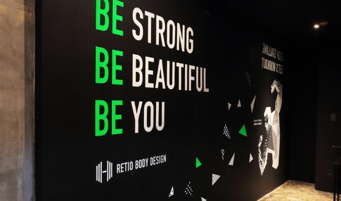 RETIO BODY DESIGN(レシオ・ボディ・デザイン)岡山市北区問屋町の24時間営業フィットネスジム2Fホール