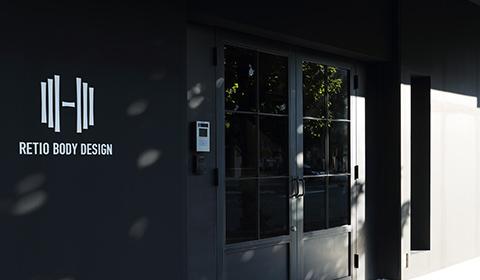 RETIO BODY DESIGN(レシオ・ボディ・デザイン)岡山市北区問屋町の24時間営業フィットネスジム 初めてのご来店