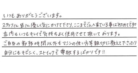 RETIO BODY DESIGN(レシオ・ボディ・デザイン)岡山市北区問屋町の24時間営業フィットネスジムに通ってどのような変化がありましたか?