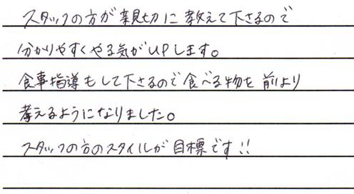RETIO BODY DESIGN(レシオ・ボディ・デザイン)岡山市北区問屋町の24時間営業フィットネスジムのお気に入りポイントを教えてください。