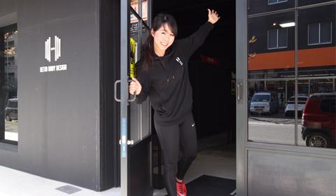 中区 東区のジム レシオ東岡山店 RETIO BODY DESIGN(レシオ・ボディ・デザイン)初めてのご来店