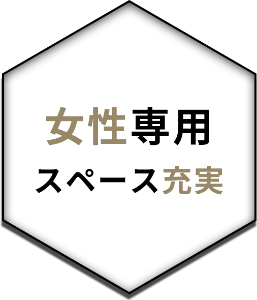 RETIO BODY DESIGN(レシオ・ボディ・デザイン)岡山市北区問屋町の24時間営業フィットネスジム女性専用スペース充実